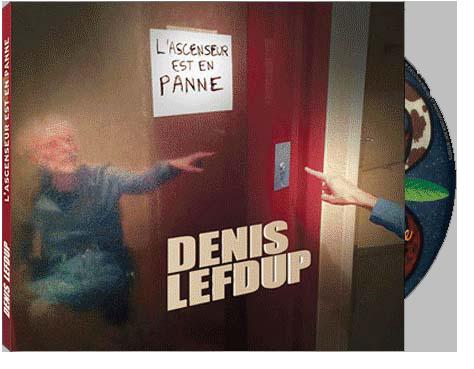 Denis Lefdup
